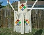 Vintage cathedral windows quilt bib apron1 thumb155 crop