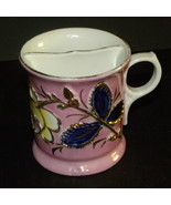 Moustache Cup Ceramic Germany Floral Pink Luste... - $30.00