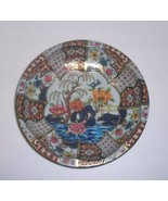 Vintage 1971 Daher Decorated Ware tin bowl made in England - $2.00