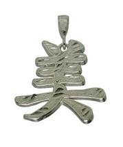 Japanese symbol Kanji beautiful Real Authentic Sterling Silver 925 Jewelry Charm - $24.26
