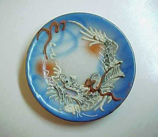 "Mini Dragonware Plate with Red ""Made In Japan"" Stamp"
