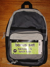 Small Gray Backpack w/ Matching Lunch Tote ~ NEW ~  - $10.00