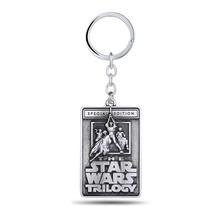 Star Wars Trilogy Keychains Letters Silver Zinc... - $6.65