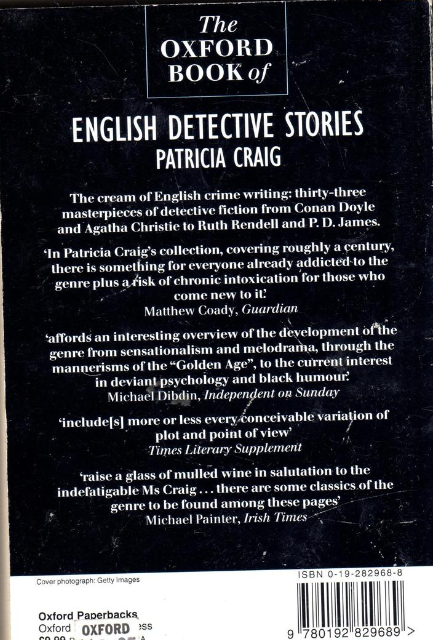 English Detective Stories, THE OXFORD BOOK of   By  Patricia Craig image 2