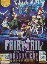 Fairy Tail Movie 2 Dragon Cry (2017) ENG SUB All Region Ship From USA