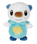Pokemon Black & White: Oshawott 7 Inch Tall Plush NEW! - $29.95
