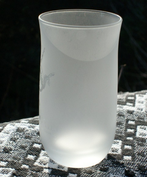 Remy Martin Fine Champagne Cognac Frosted Centaur Glass!