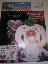 Christmas No Sew Fabric Applique, Daisy Kingdom, (RX157) - $1.00