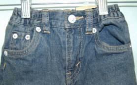 Levi 526 Jeans 18 Month Loose Fit Straight Leg Elastic