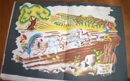 Israel Raphael Saporta Geshem Children Booklet Vintage 1st Ed. Hebrew 1950-60 image 2