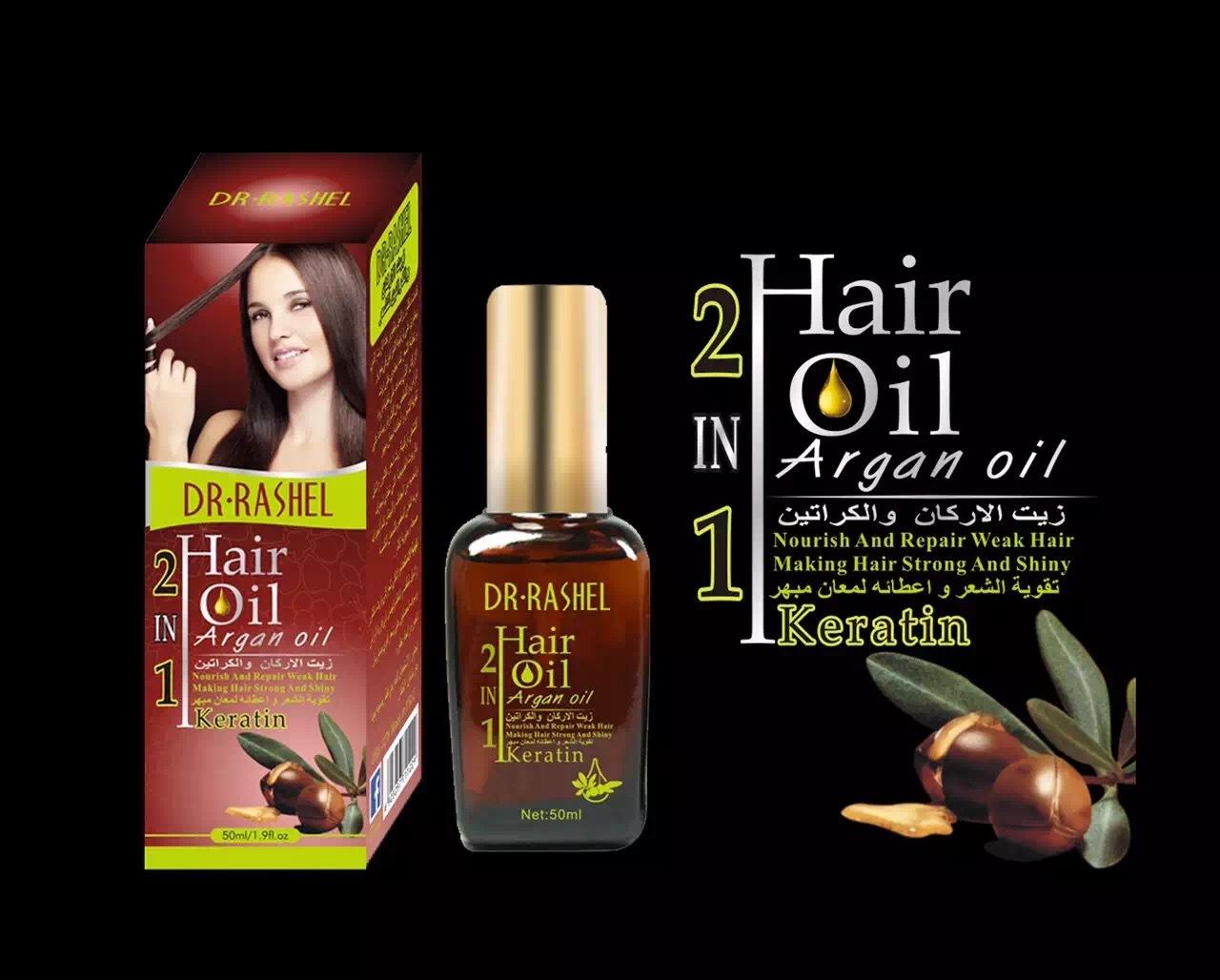 rashel argan oil moroccan hair essential oil hair care nutrition hair keratin treatment nut oil