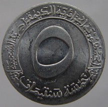 VINTAGE ISLAMIC ARABIC LEGEND 1970-1973 No. 5 TOKEN - $9.99