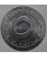 VINTAGE ISLAMIC ARABIC LEGEND 1970-1973 No. 5 TOKEN - £7.54 GBP