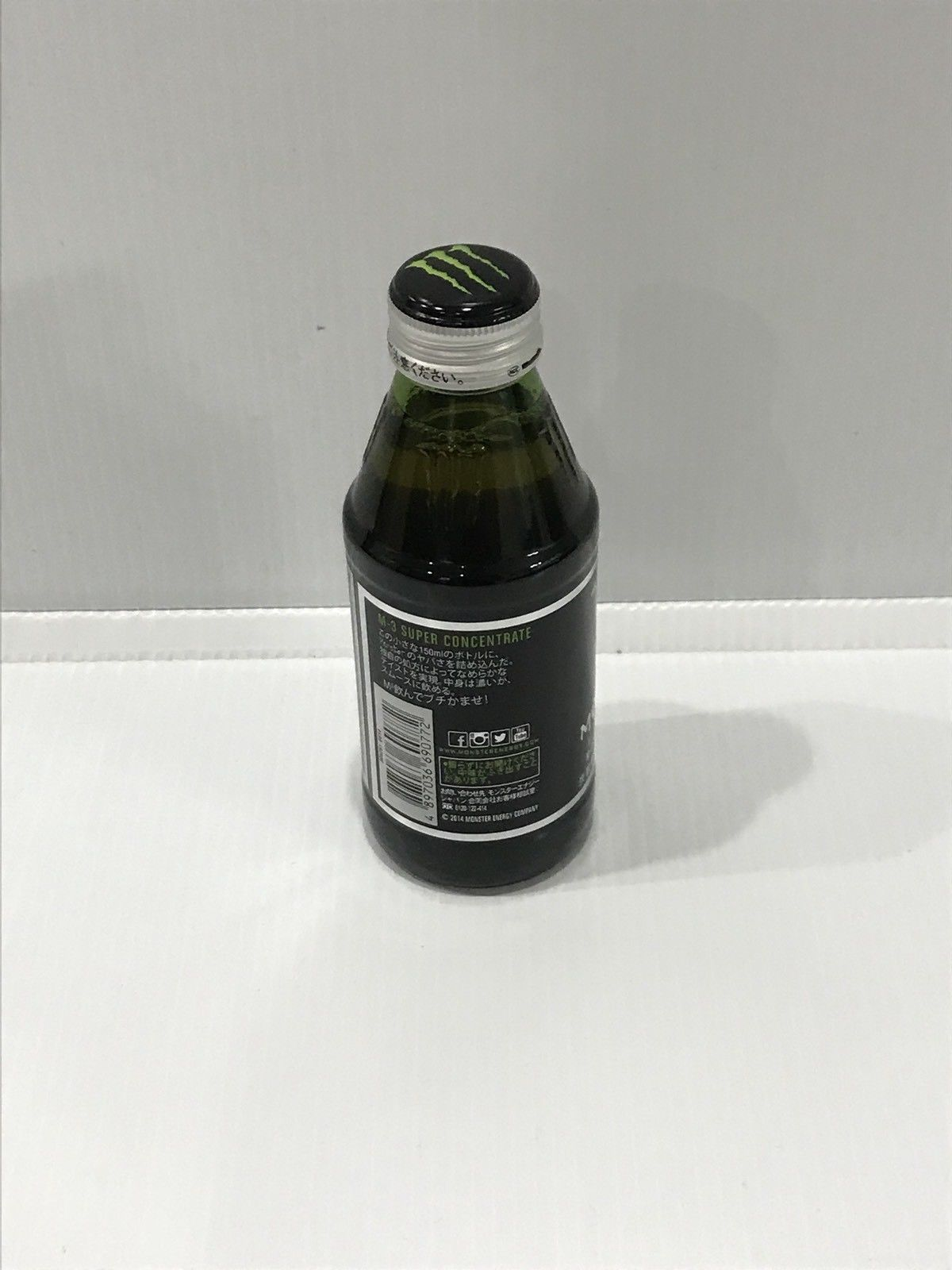 Monster Energy Drink M3 Super Concentrate From Japan Full Collectors Bottle