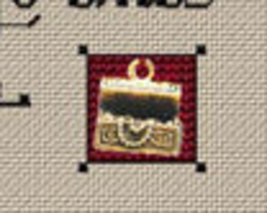 Pillage & Plunder Post Stitches pirate cross stitch with charm Sue Hillis Design image 2