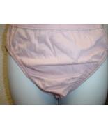 Jockey Seamfree Cotton Panty 7/Large Pk SP-Slightly Imperfect NWOT - $11.99