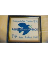 Pave The Way To Peace Dove Olive Branch Framed Cross stitch Multi languages - $29.70