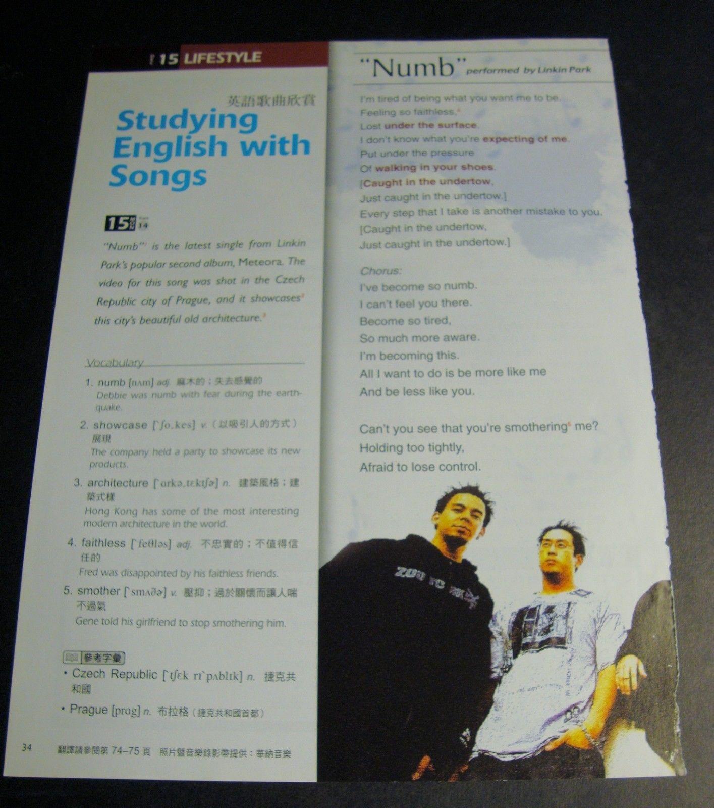 Linkin Park Numb Lyrics 2 Taiwan magazine and 37 similar items