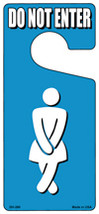 Womens Bathroom Do Not Enter Novelty Metal Door Hanger - $12.95