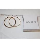 Ladies Womens Avon Brilliant Prestige Bangle Set goldtone 2 pc F3982211 ... - $29.69