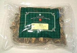 Albizia (Albezia) Julibrissin Bark, cut / He Huan Pi - Bulk Herb 1.1lb / 500g - $27.31