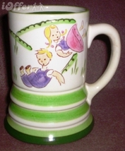 STANGL KIDDIEWARE- MUSIC BOX JACK AND JILL MUG/CUP FOR FREDERICK LUNNING... - $149.95