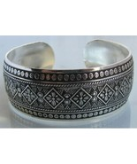 Wonderful Ethnic silver braclet... - $12.00