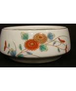 Fukagawa Porcelain Bowl Flowers -Collectible Like New Boxed - $9.99