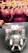 2-Sided Mecha Cat - Mint in Bag image 3