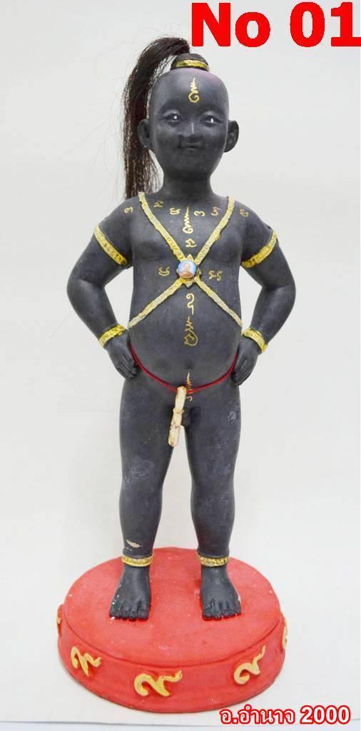 "H 14""Thai Statue Amulets Lucky Thai Kumantong Thong MahaVeeRo Version 7 ONG KROO image 2"