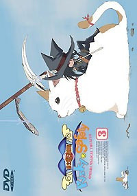Omishi Magical Theater: Risky Safety Vol. 03 DVD Brand NEW Factory Seal!