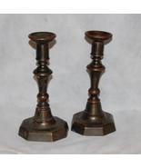 Pair Antique Brass Unpolished Baluster Candlesticks - $95.00