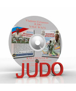 Judo for L ' Coach V. Elchaninov. technique of throwing in positio... - $8.89