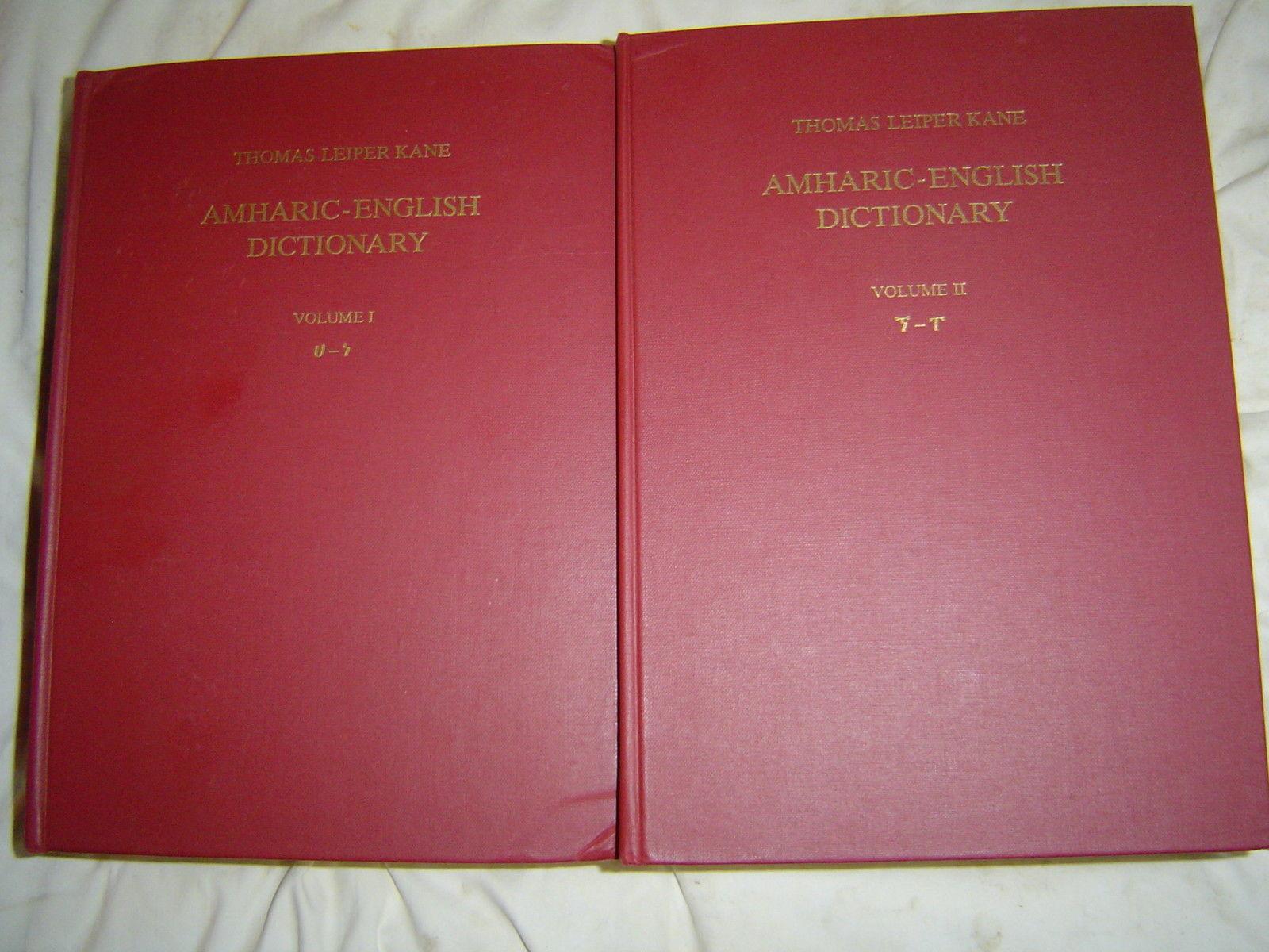 Amharic English Dictionary By Thomas Leiper and 50 similar items