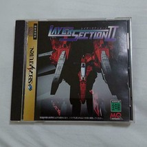 Sega Saturn Layer Section II Video Game From Japan Official Import - $84.14