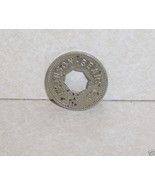 Lainson Sears Co. No Value round Silver Tone Token - $6.68 CAD