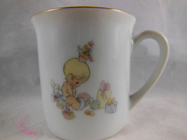 Precious Moments Baby Cup Enesco 1985 Vintage Samuel Butcher Made in Japan - $8.90
