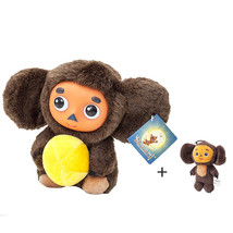 Russian Soft Toy Cheburashka with Orange Talking (Rus) + Backpack Hanging - $19.80