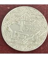 """Morocco One (1) Franc Empire Cherifien """"Pentagram"""" Thunderbolt Coin - $23.38"""