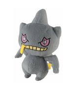 TOMY Pokémon Small Plush, Banette - $10.64