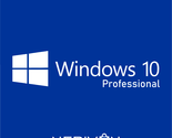 Windows 10 pro bonanza thumb155 crop