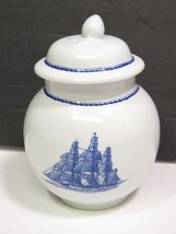 Wedgwood American Clipper Blue Sugar Bowl & Lid - $99.00