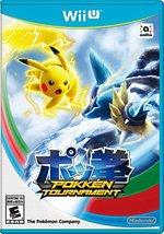Pokken Tournament - Wii U [video game] - $19.80