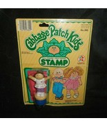 VINTAGE 1984 CABBAGE PATCH KIDS FULL FIGURE GIRL SELF INKING STAMP IN PA... - $23.38