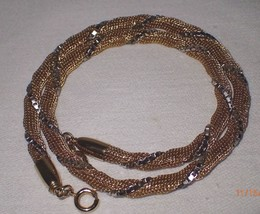 "Napier Choker 16"" Gold Tone Mesh and Silver Tone Box Chain Necklace  Signed Vtg - $25.74"