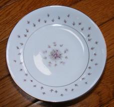 "Set of 4 Nikko Seyei JAPAN Fine China Normandy 460 5.5""  Berry Bowls Ros... - $19.99"