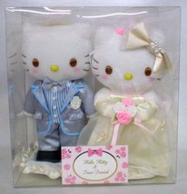 Kitty Daniel Wedding Doll Pearl - $185.12