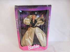 Barbie City Sophisticate Doll 1994 Fashion Gown Blonde 12005 NIB Gold Li... - $17.02