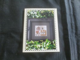 Elegant Designs SWEET ANNIE CELEBRATES HARVEST! PATTERN - 32-Count (65 x... - $4.95