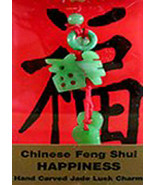 Zorbitz Hand-Carved Feng Shui Jade Charms - Happiness - $11.39